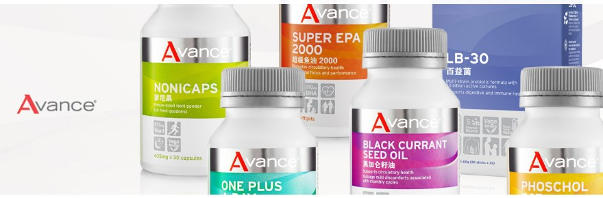 Avance Super Epa 2000 Avance Black Currant Seed Oil